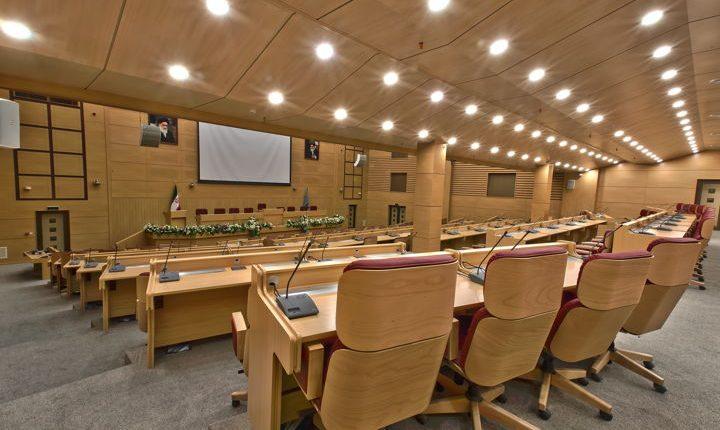 طراحی و پیاده سازی سالن اجلاس دیوان عدالت اداری