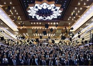 جشن دانش آموختگی